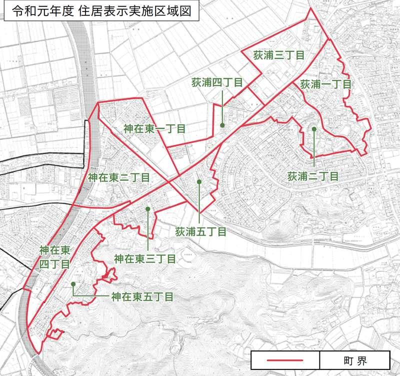福岡県糸島市2019年11月2日住居表示住所変更区域図他1