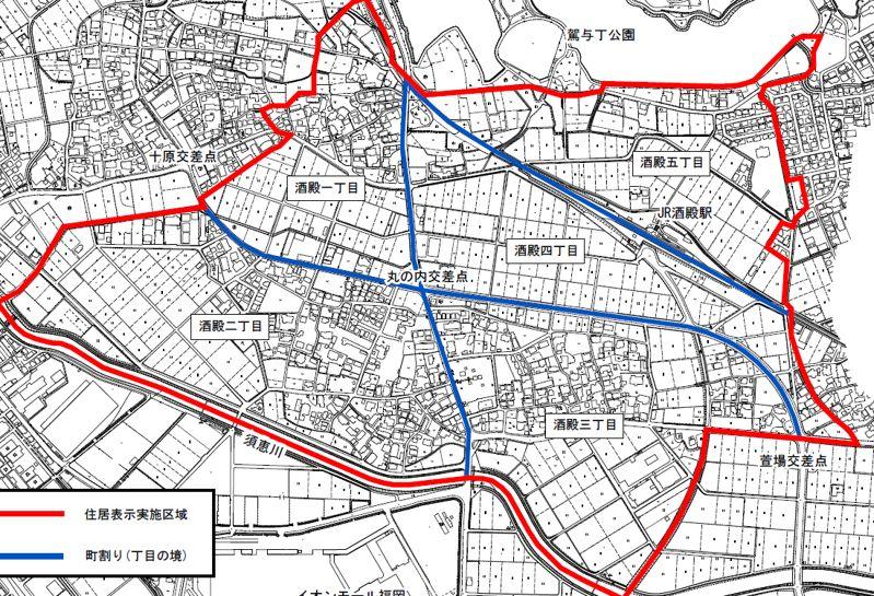 福岡県糟屋郡粕屋町2019年11月30日住居表示住所変更区域図他1