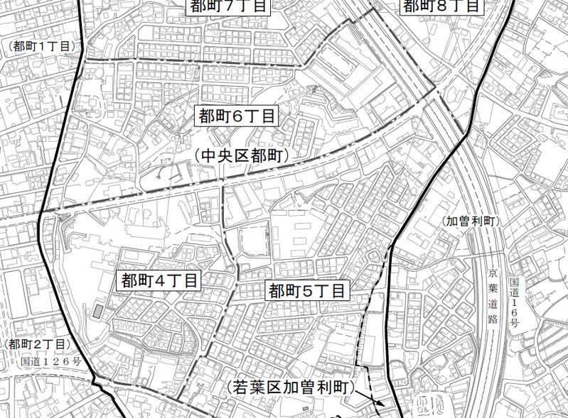 千葉県千葉市中央区2020年2月3日住居表示住所変更区域図他1