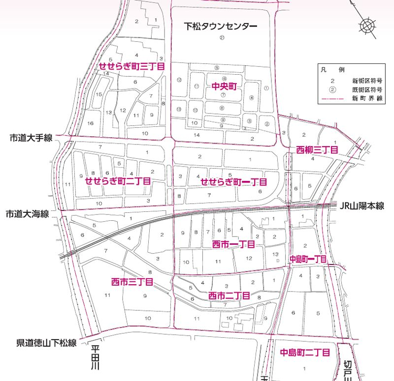 山口県下松市2019年12月14日住居表示住所変更区域図他1