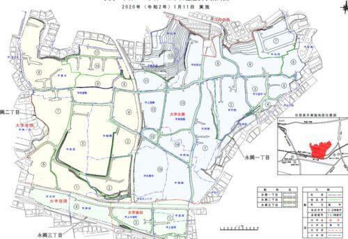 大分県大分市2020年1月11日住居表示住所変更区域図(永興地区)