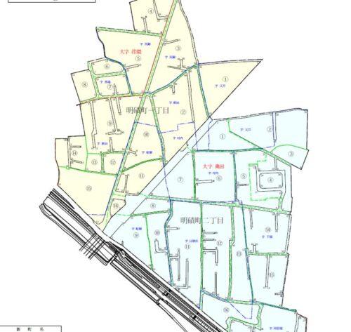 大分県大分市2020年1月11日住居表示住所変更区域図(明磧町地区)