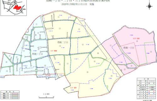 大分県大分市2020年1月11日住居表示住所変更区域図(豊饒地区)