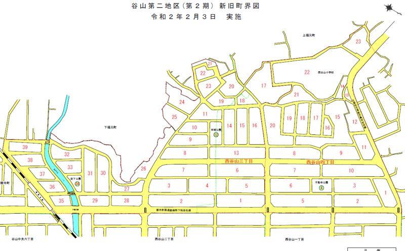 鹿児島県鹿児島市2020年2月3日住居表示住所変更区域図他1