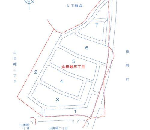 福岡県遠賀郡岡垣町2020年3月2日住居表示住所変更区域図他1
