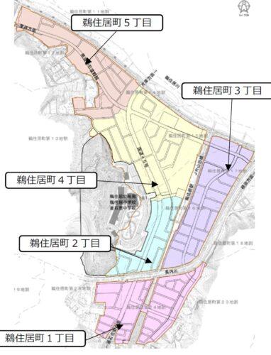 岩手県釜石市2020年4月25日区画整理事業住所変更区域図他2