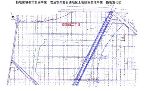宮城県岩沼市2020年4月18日区画整理事業住所変更区域図他1