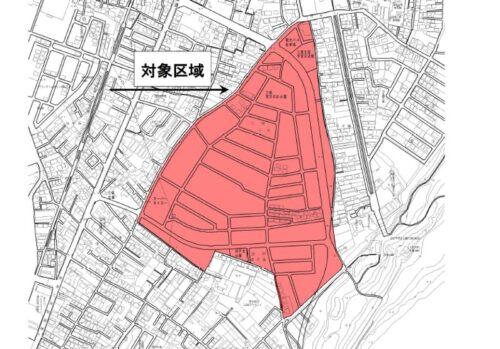 静岡県静岡市清水区2020年5月30日区画整理事業住所変更区域図他1