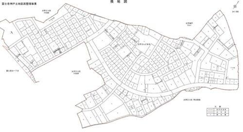静岡県富士市2020年5月4日区画整理事業住所変更区域図他1