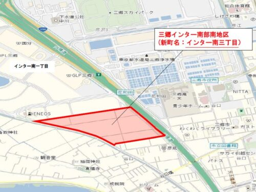 埼玉県三郷市2020年7月23日区画整理事業住所変更区域図他1