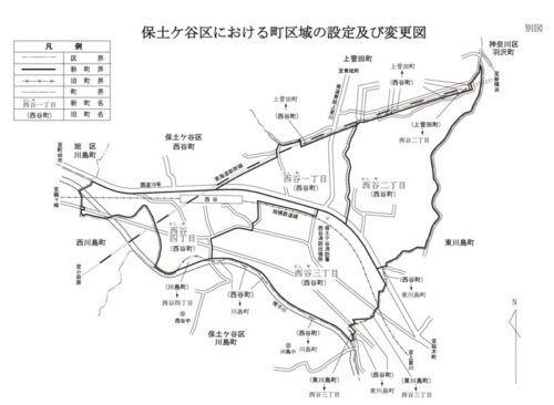 神奈川県横浜市保土ケ谷区2020年10月19日住居表示住所変更区域図他1