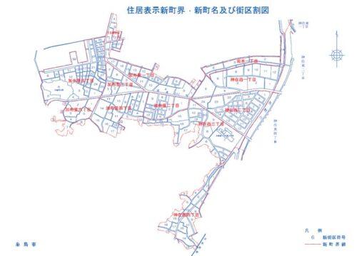 福岡県糸島市2020年10月31日住居表示住所変更区域図他1